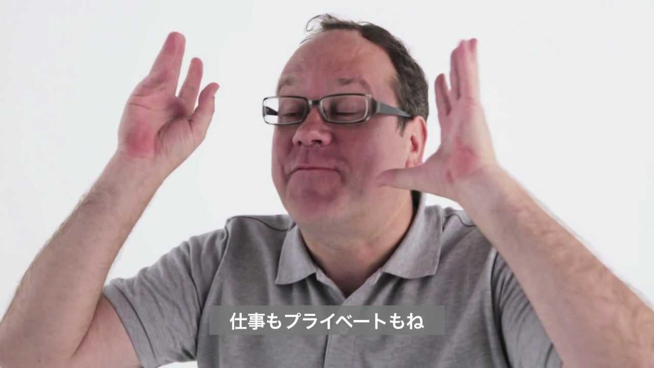 au zzzPhoneBed │ 開発者インタビュー - YouTube