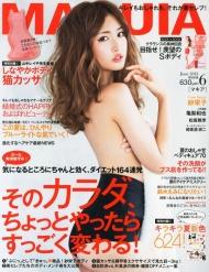 """紗栄子、セミヌードで美ヒップ強調 """"絶品BODY""""の秘密を明かす - モデルプレス"""