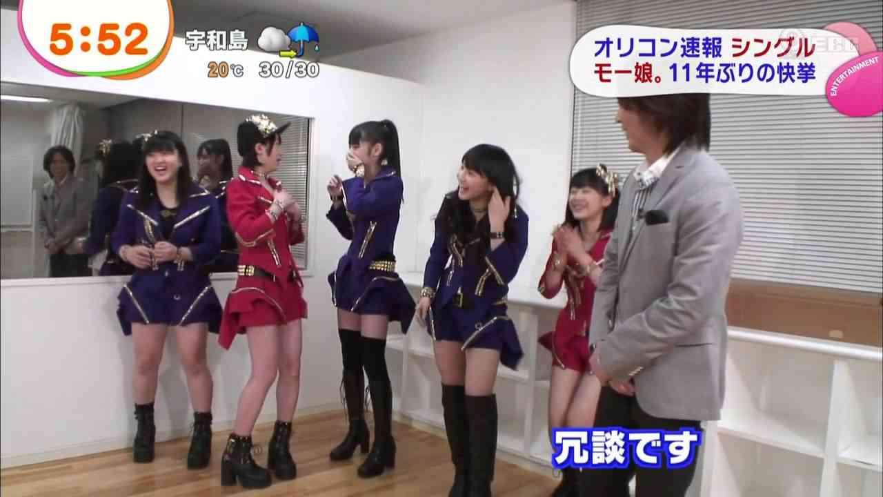 めざましTV モーニング娘。オリコンシングル連続1位11年ぶりの快挙 - YouTube