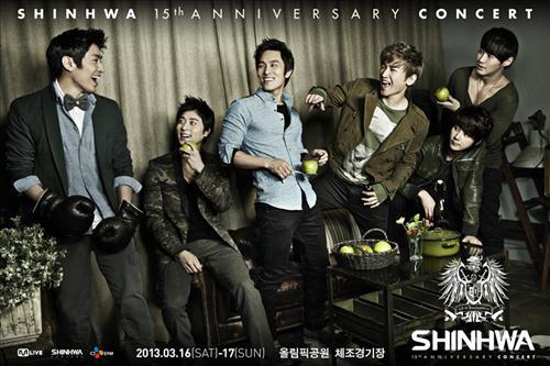 日本でファンを違法に募集…韓流グループ「SHINHWA」が日本ファンクラブ運営業者に強行対応、法的措置へ