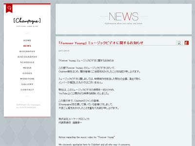 海外ミュージックビデオのパクリ疑惑に日本のレーベルが謝罪 - シネマトゥデイ