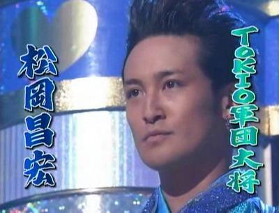 TOKIO・松岡昌宏と松田翔太に不仲説浮上!松岡の注意を完全無視!