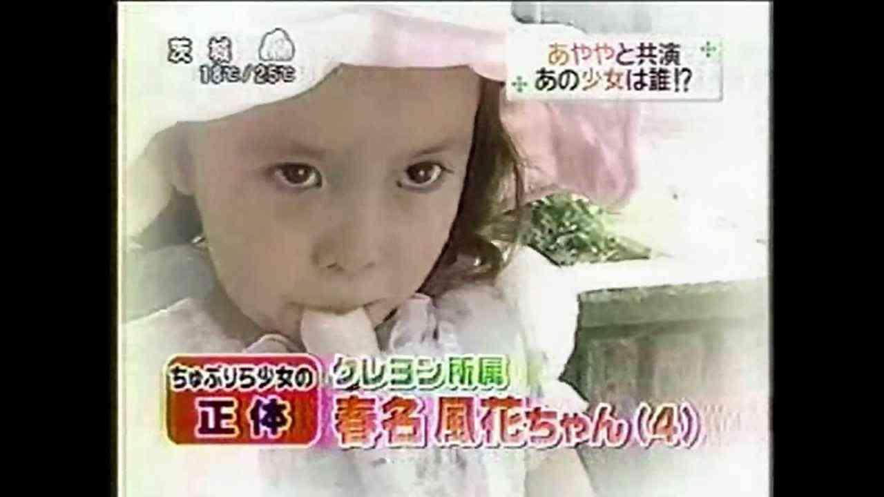 春風ちゃん グリコ パピコ メイキング他 2005年 - YouTube