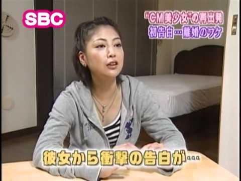 美容整形 後藤理沙さん 脂肪吸引2 - YouTube