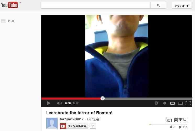 YouTubeに自称日本人の「ボストン・テロ祝福動画」アップ、「韓国人のなりすまし」と疑う声多数