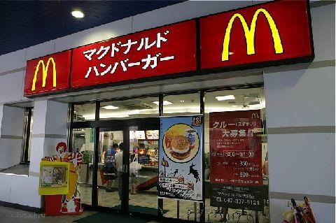 マクドナルド、中国産鶏肉問題の報道について回答が! | ガールズ ...