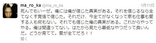 浜崎あゆみのボディーガードが消滅!? 関係者から「経費削減だね」の声