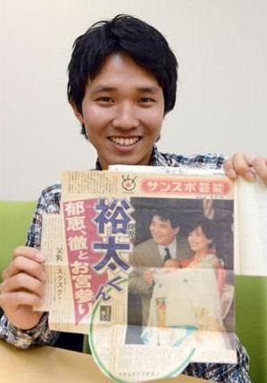 渡辺徹 (俳優)の画像 p1_22
