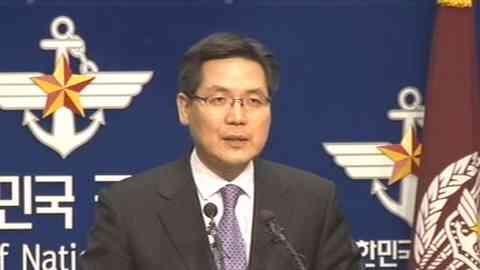 「韓国国防省「韓国側に直接向かってくる可能性少ない」」 News i - TBSの動画ニュースサイト