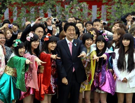 中川翔子さん、桜を見る会でのぼっちをブログで披露 読者から「泣いた」との声 - Ameba News [アメーバニュース]
