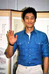 チ・ジニ、観光スポットをPR 「韓国を楽しんで!」 | チケットぴあ[イベント ショー・ファンイベント]