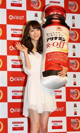 桐谷美玲が小顔過ぎて困った?小型商品が小型に見えない