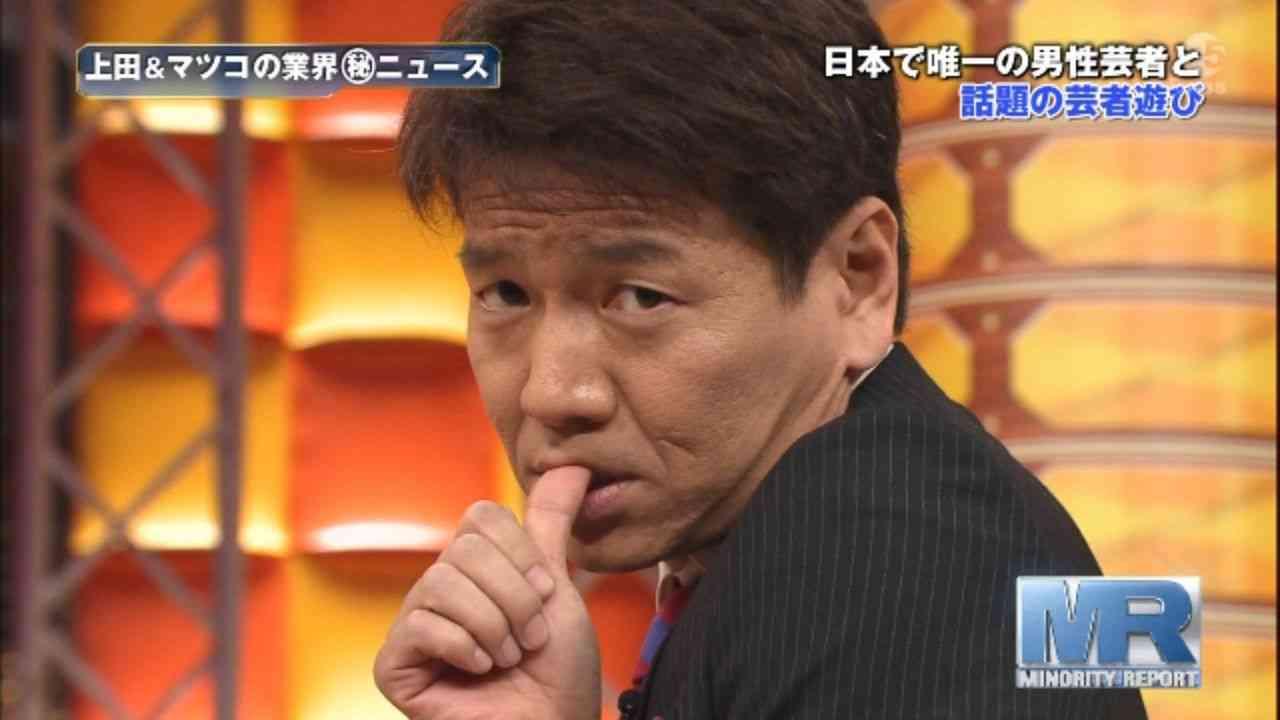 上田晋也の画像 p1_26