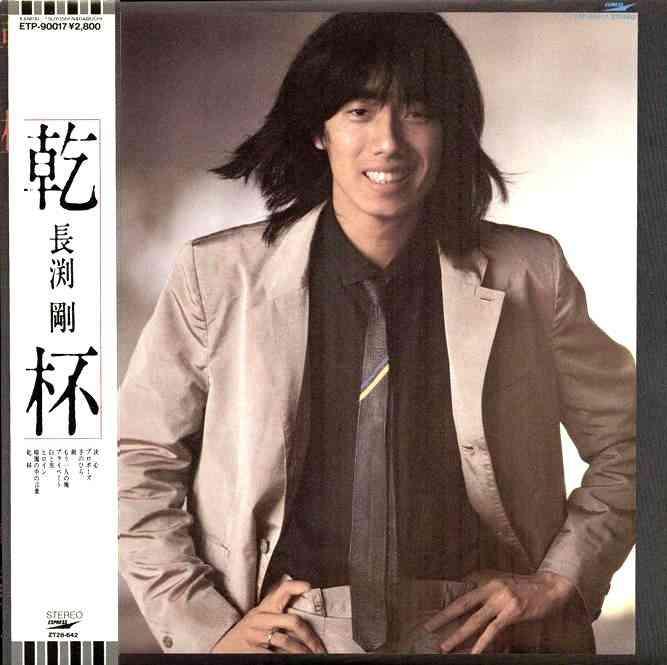 上田晋也の画像 p1_35