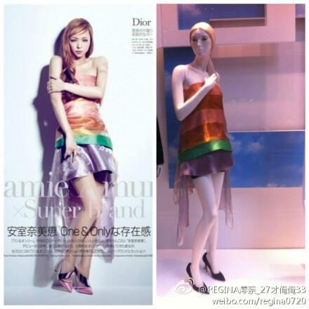 浜崎あゆみの服をモデルが着たらwww
