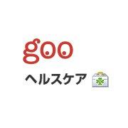 パーキンソン病 - goo ヘルスケア