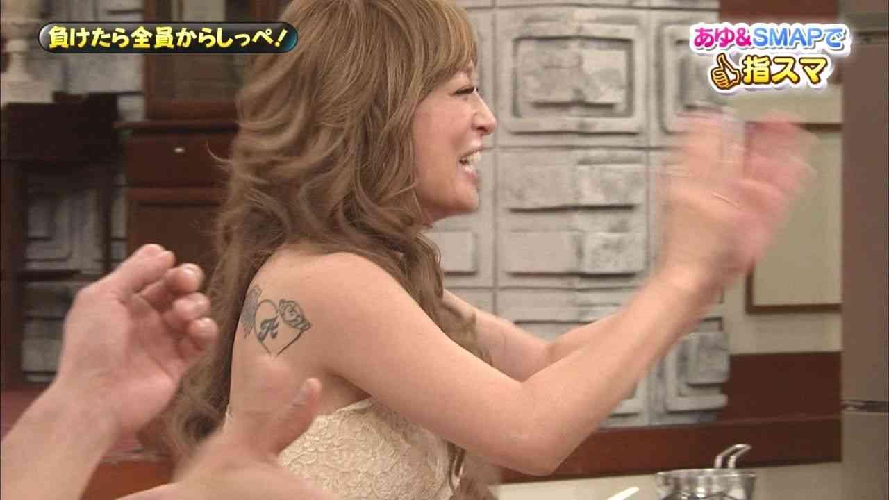 浜崎あゆみのタトゥーが痛々しい件