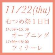 ミス埼大コンテスト2012~Saidai Collection~   Facebook