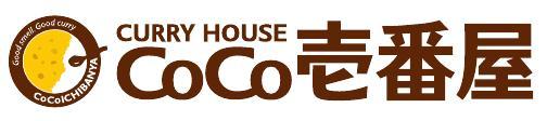 知ってた?ココイチことカレーハウスCoCo壱番屋のカレールーは「無料でおかわり可能」