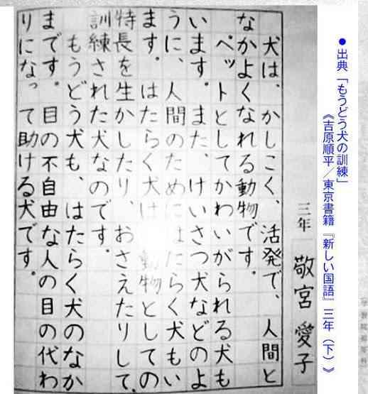 """母「小3息子の字を""""汚い""""と ... : 小学校6年生 漢字 : 小学校"""