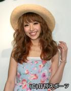 くみっきー、カリスマ美容師と真剣交際 - 芸能ニュース : nikkansports.com