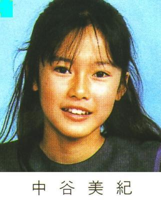 中谷美紀のヤンキー時代の写真www