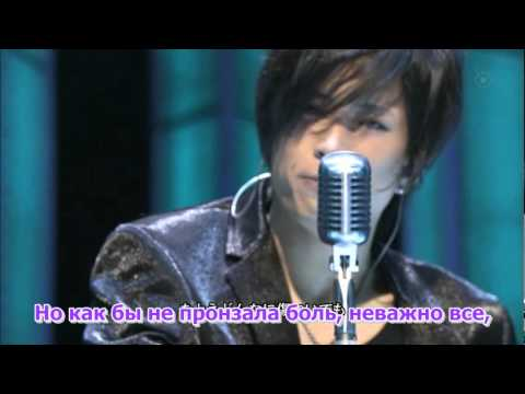 Gackt - Another World Перевод - YouTube