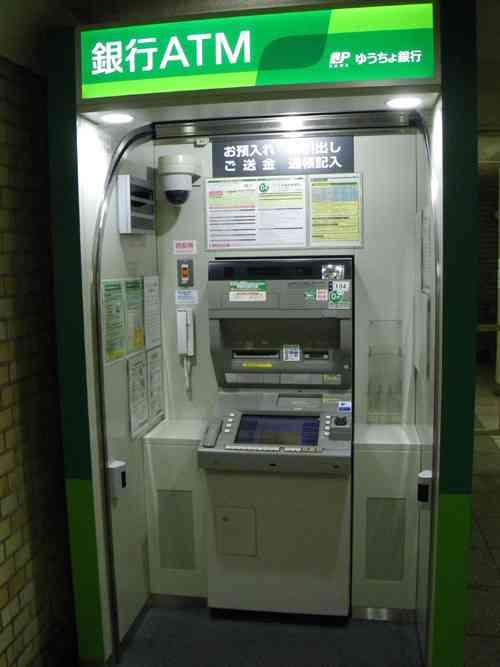 銀行ATM:あなたの1回におろす金額はいくら?貯金上手か下手かの分かれ道