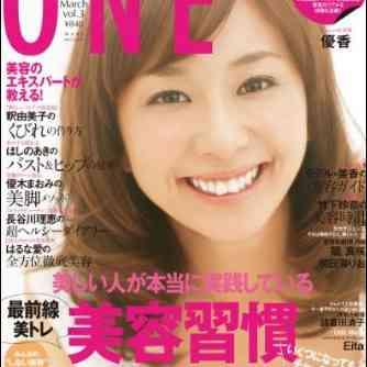 本命・妻夫木聡が忘れられない? 優香が「結婚を諦めて女優に専念」とスポーツ紙 - メンズサイゾー
