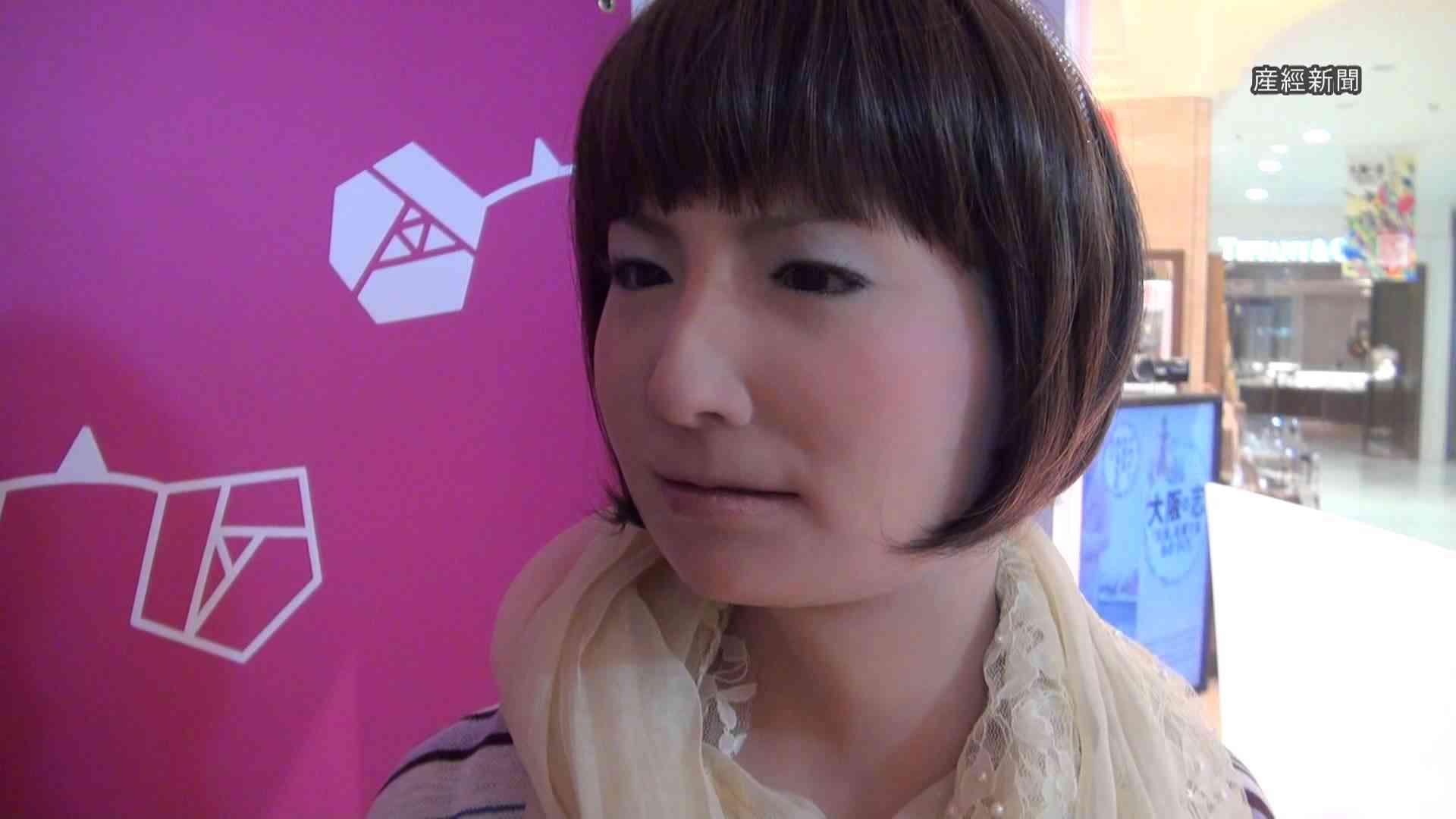 人型ロボット(アンドロイド)のミナミ再登場 - YouTube