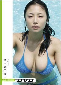 """大河『八重の桜』挑戦のMEGUMIに夫・Kjが突き付けた女優復帰の""""条件""""とは - ネタりか"""