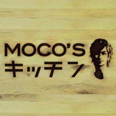 MOCO'Sキッチンが久々にやらかしたと話題に