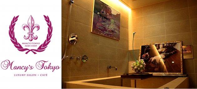 AKB大島・前田が佐藤健らと合コンした店はヤリ部屋で有名(ベッド・シャワー付き) : Gラボ