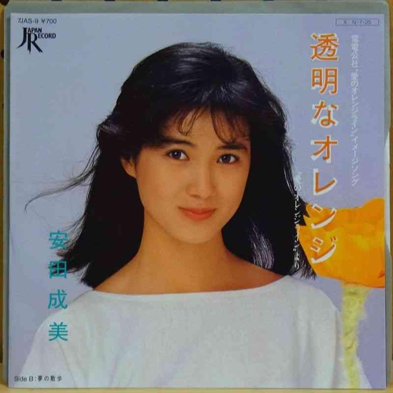 安田成美の画像 p1_33