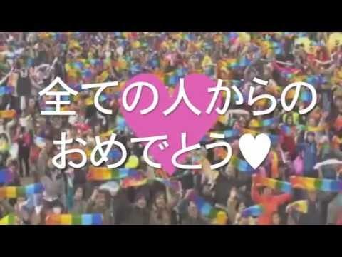 九州新幹線CM 結婚式余興のサプライズムービー - YouTube