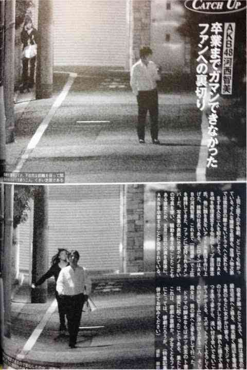 AKB48を卒業した河西智美、恋愛と結婚を語る「ちゃんとした恋愛をしたい」