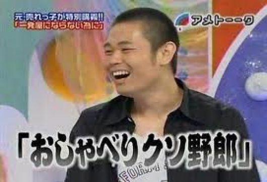 品川祐、英会話教室でおだてられ入学を即決!「マジで高いプライベートレッスン」