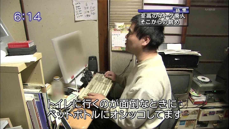 【洒落】裏エロゲースレッド1【share】 [無断転載禁止]c2ch.net YouTube動画>3本 ->画像>80枚