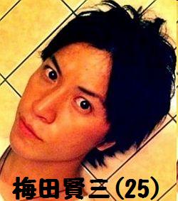 矢口真里の不倫相手・梅田賢三のツイッターは偽物!所属事務所「なりすまし」と認める