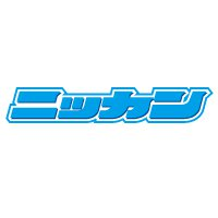 ローラの父親に逮捕状 詐欺の疑い - 事件・事故ニュース : nikkansports.com