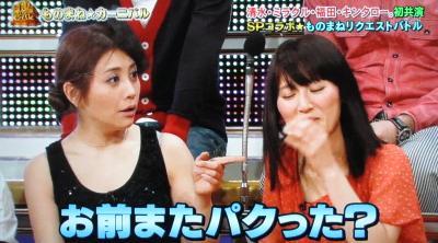 携帯メールを受信拒否も…ミラクルひかると福田彩乃の「犬猿の仲」が明らかに