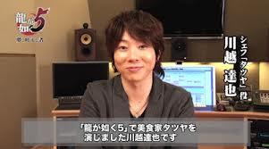 川越達也シェフ、「年収300万円、400万円の人にはわからない」発言騒動を謝罪