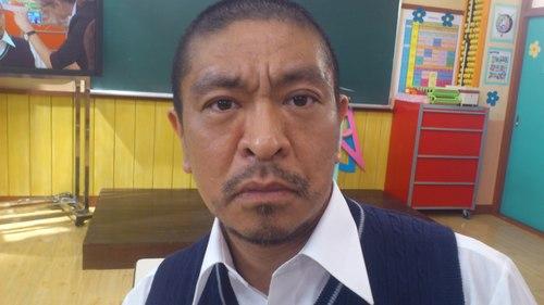 教室にいる松本人志。