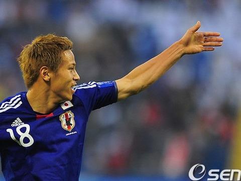 韓国サッカートップニュースへの【反応】 : 【韓国の反応】日本、本田圭佑の劇的PKでW杯出場を決める!