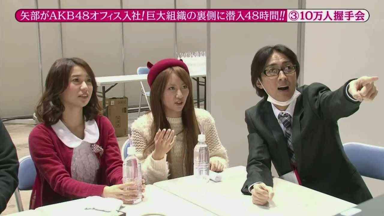 【Full HD】 めちゃイケSP 渡辺美優紀vs島崎遥香 握手会での対応 - YouTube