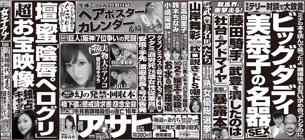 浅田美代子、被災ペットへの配慮訴え「避難所にペット可とダメ、という2種類を設けることを考えて」