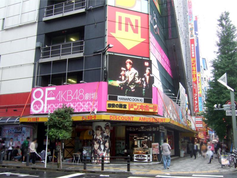 篠田麻里子&板野友美&秋元才加の卒業日決定!! AKB48劇場での卒業公演でそれぞれ幕