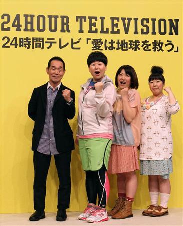 異例の女芸人11人が司会!局関係者にも心配される『FNS27時間テレビ』の思惑