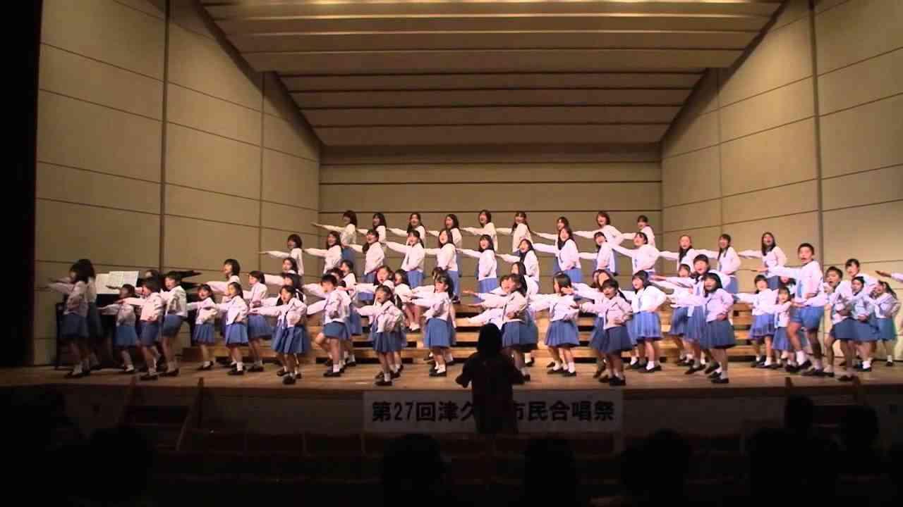 トレロカモミロ 樫の実少年少女合唱団Kashinomi - YouTube