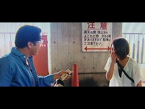 暴走族ドッキリで具志堅用高が警察に通報 大日本アカン警察 6月2日 - YouTube